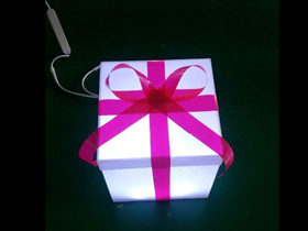 gift box lights